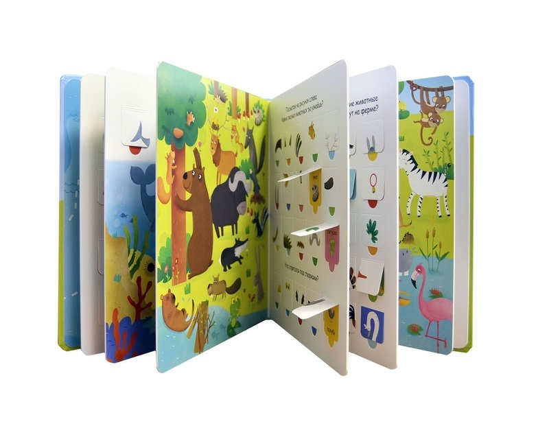 """Купить книгу """"Створки для самых маленьких. Животные"""""""