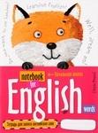 Тетрадь для записи английских слов с закладкой. Лисенок