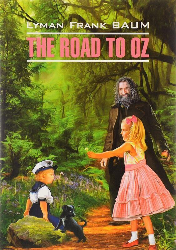"""Купить книгу """"The Road to Oz"""""""