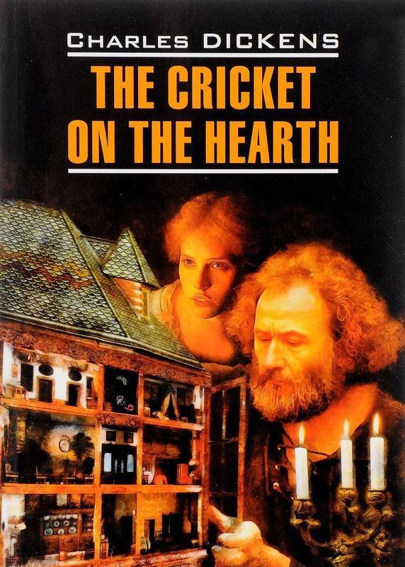 "Купить книгу ""The Cricket on the Hearth"""