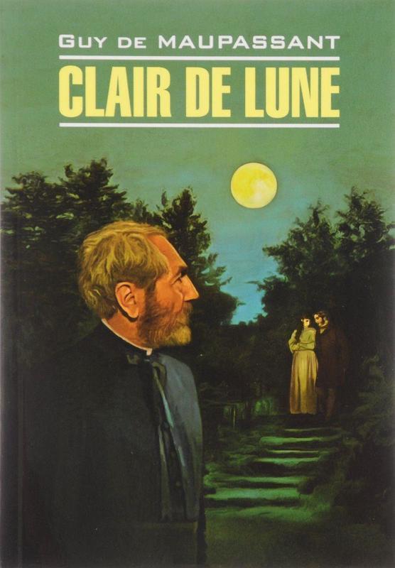 """Купить книгу """"Clair de lune"""""""