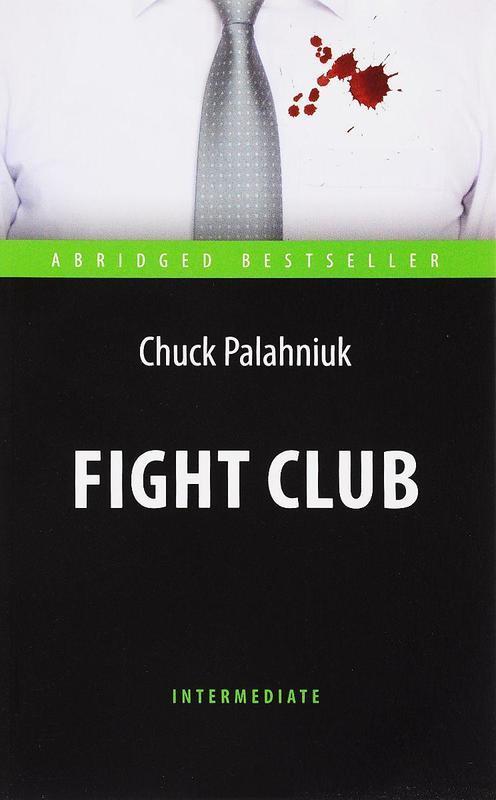 "Купить книгу ""Fight Club: Level Intermediate"""