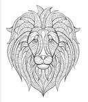 """Купить книгу """"В царстве зверей"""""""