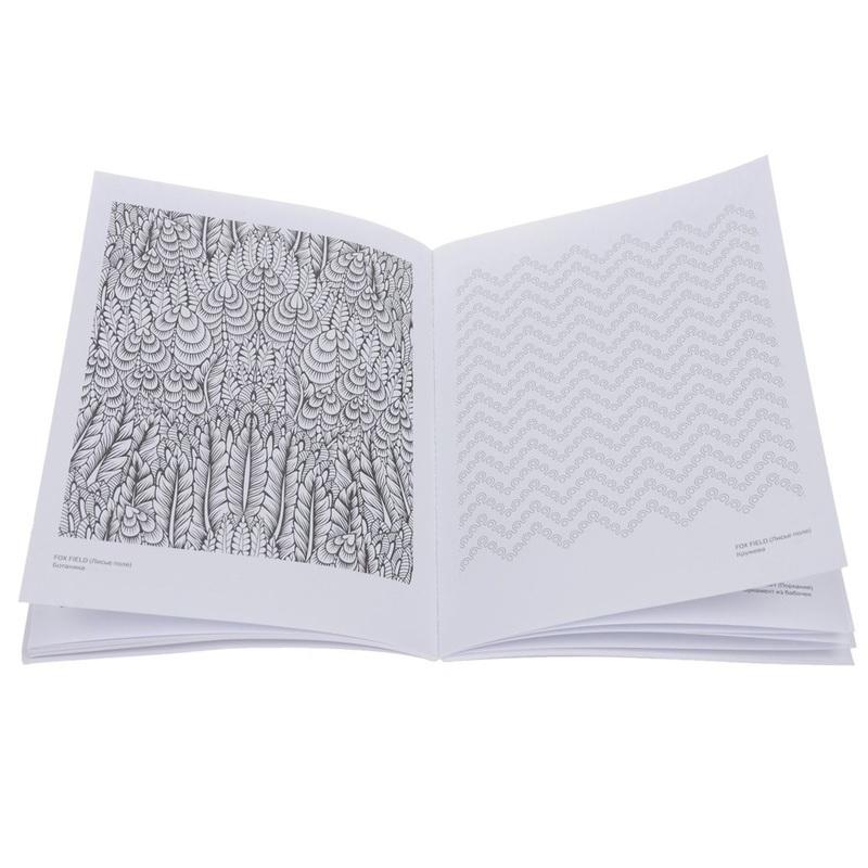 """Купить книгу """"Дизайнерские принты в стиле дудлинг"""""""