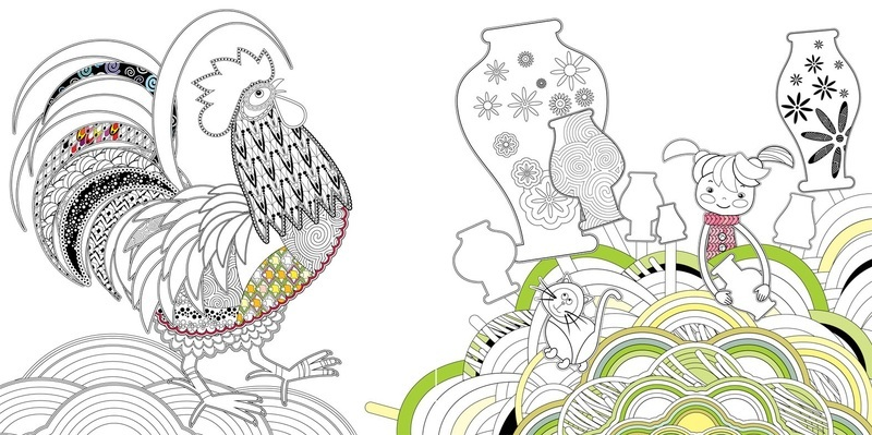 Мандри Мімімішель. Дудлінг, релакс, розмальовка для дітей - купить и читать книгу