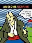 Awesome Ukraine - купить и читать книгу