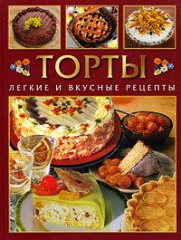 Хачапури на завтрак рецепт приготовления