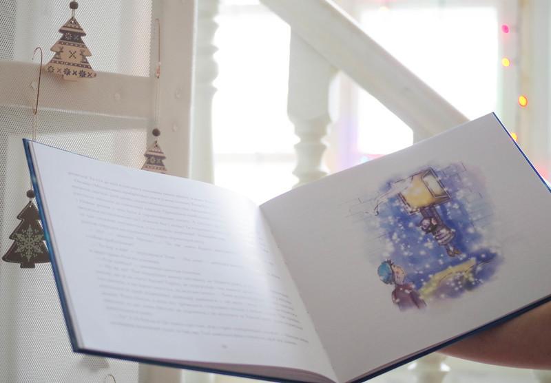 """Купить книгу """"Король-Сніговик"""""""