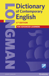 Longman Dictionary of Contemporary English - купить и читать книгу
