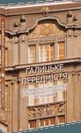 Галицьке передмістя та південно-східні околиці Королівського столичного міста Львова