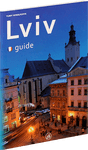 Lviv. Guide. Львів – путівник
