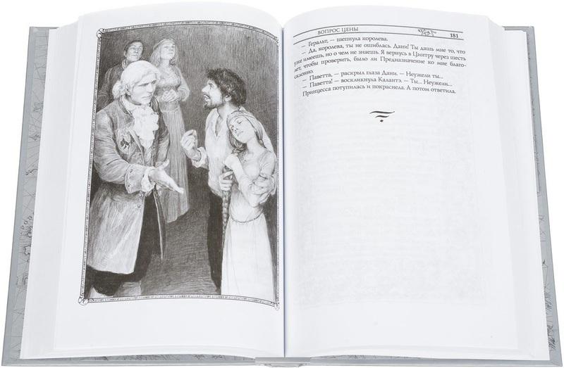 """Купить книгу """"Ведьмак. Последнее желание"""""""