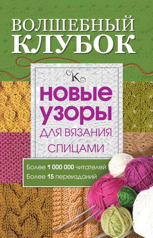 058fe41a37fa Книга
