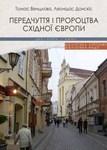 Передчуття і пророцтва Східної Європи