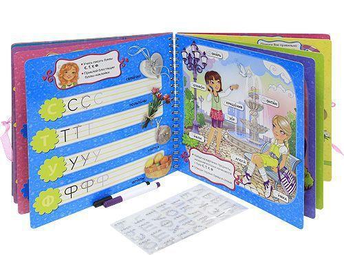 """Купить книгу """"Charmie. Красивая азбука. Книжка-игрушка"""""""
