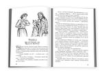 "Купить книгу ""Енн із Грін Гейблз"""