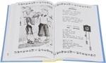 """Купить книгу """"100 стихов, сказок и рассказов для чтения во 2 классе. Хрестоматия"""""""