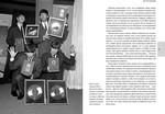 """Купить книгу """"The Beatles. История за каждой песней"""""""