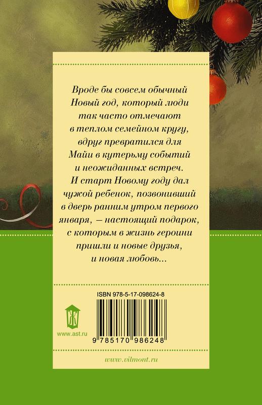 """Купить книгу """"Кино и немцы"""""""