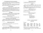 """Купить книгу """"500 контрольных диктантов по русскому языку. 1-4 классы"""""""