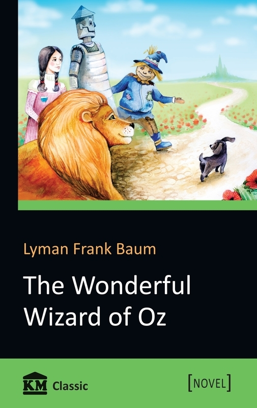 "Купить книгу ""The Wonderful Wizard of Oz"""