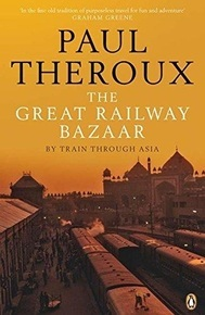 "Купить книгу ""The Great Railway Bazaar"""