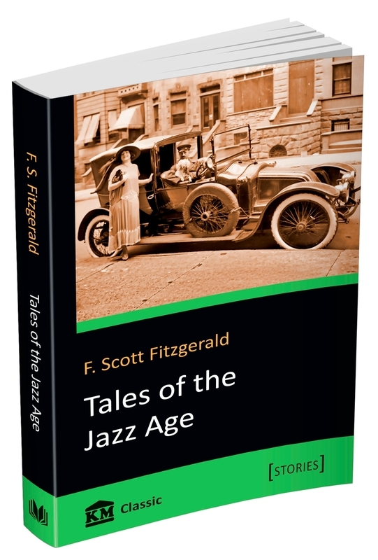 "Купить книгу ""Tales of the Jazz Age"""