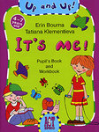 It's Me! Pupil's Book and Workbook / Это я. Игровой курс английского языка для детей