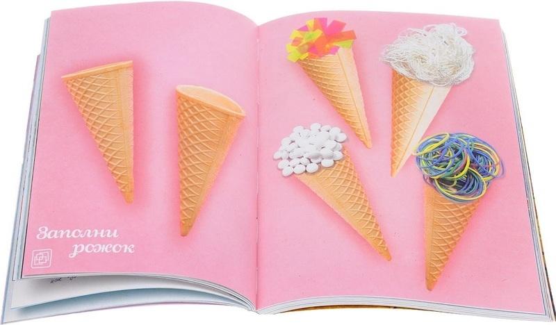 """Купить книгу """"Crazy book. Photo edition. Сумасшедшая книга - генератор идей для креативных фото"""""""