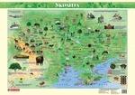 Україна. Ілюстрована карта для дітей (ламінована)
