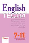 English. Exam Focus. Tests. Тестові завдання. 7-11 класи - купить и читать книгу