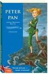 Peter Pan (Пітер Пен )