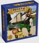 Пираты. Настольная игра