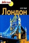 City trip. Лондон - купить и читать книгу
