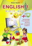 English 1. Pupil's book. Англійська мова. 1 клас