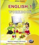 English 1. Workbook. Англійська мова. 1 клас