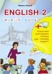English 2. Pupil's book. Англійська мова. 2 клас