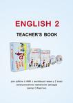 English 2. Teacher's book. Англійська мова. 2 клас