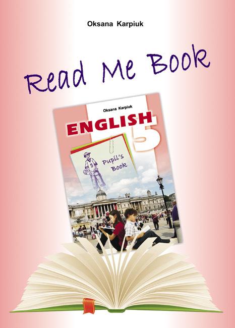 "Купить книгу ""English 5. Read Me Book. 5 клас"""