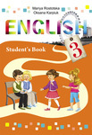 English 3. Student's Book. 3 клас