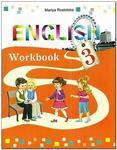 English 3. Workbook. 3 клас