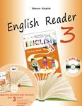 English 3. English Reader. 3 клас