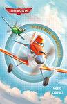 Літачки