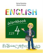English 4. Workbook. 4 клас