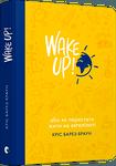 WAKE UP! (Прокидаємось!) або Як перестати жити на автопілоті - купить и читать книгу