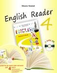 English 4. English Reader. 4 клас
