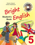 English 5. Bright English (student's book). 5 клас