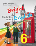English 6. Bright English Student's book. 6 клас