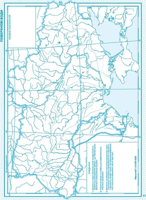 Контурная карта по истории украины 8 класс решебник