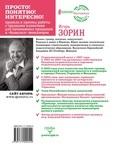"""Купить книгу """"Как трудного клиента сделать счастливым. Правила, приемы и техники"""""""